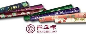 Kenmei Do
