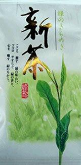 Asanoka-Shinach-Biotee-100g