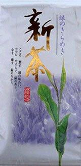 Okumidori-Shinach-Biotee-100g